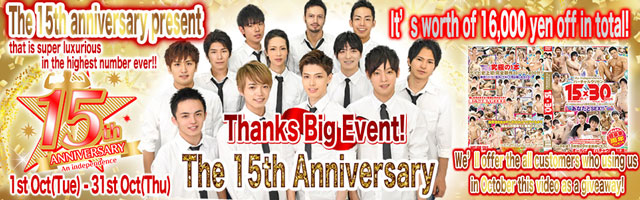 An Independence The 15th Anniversary Thanks Big Event!  Period:1st Oct(Tue) ~ 31st Oct(Thu) (lasts for one month)
